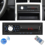 1028 Universal Car Radio Receiver MP3 Player, Support FM with Remote Control