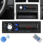 1044 Universal Car Radio Receiver MP3 Player, Support FM with Remote Control