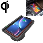 Car Qi Standard Wireless Charger 10W Quick Charging for 2014-2018 BMW X5 / X6