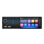 4.1 inch HD Touch Screen Car Bluetooth MP5 Player, Support Mirror Link & FM