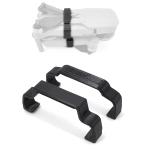 STARTRC Blade Holder Plastic Fixed Propeller Fixer Guard for DJI Mavic Air 2(Black)