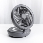 edon E808 Foldable USB Charging Wireless Suspended Air Circulation Electric Fan (Grey)