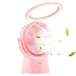 S1 Multi-function Portable USB Charging Mute Desktop Electric Fan Table Lamp, with 3 Speed Control (Pink)