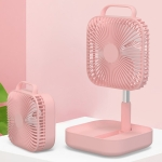 Multi-functional Portable Folding Fan with 80 Degrees Shaking Head & Four Air Supply Modes (Pink)