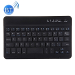 Portable Bluetooth Wireless Keyboard, Compatible with 10 inch Tablets with Bluetooth Functions (Black)