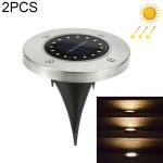 2 PCS 16 LEDs Solar Powered Buried Light Under Ground Lamp IP65 Waterproof Outdoor Garden Street Light (Warm White)