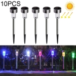 10 PCS Solar Energy Outdoor Lawn Lamp Stainless Steel IP65 Waterproof LED Decorative Garden Light (Colorful Light)