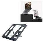 Lenovo Z2 Legion Gears Aluminum Alloy Notebook Laptop Desktop Heat Radiation Holder Cooling Bracket (Grey)