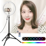 PULUZ 11.8 inch 30cm RGBW Light + 1.65m Mount Curved Surface RGBW Dimmable LED Ring Vlogging Light  Live Broadcast Kits with Cold Shoe Tripod Adapter & Phone Clamp & Remote Control (Black)