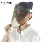 10 PCS PULUZ Protective Face Shield Anti-Saliva Splash Anti-Spitting Anti-Fog Anti-Oil Mask with Elastic Band(Brown)