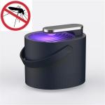 Photocatalyst Inhalation Type Mosquito Trap LED Blue And Purple Light Mosquito Killing Lamp(Black)