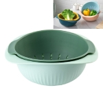 4 PCS Home Living Room Fruit Tray Kitchen Sink Double Creative Fruit Basket Drain Basket(Dark Green)