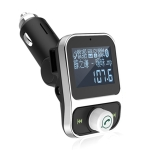 HY88 Bluetooth 4.1 Multi-function Car Bluetooth MP3 Player Charger, Support SD Card & U Disk (Silver)