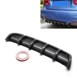 XH-6132 Carbon Texture Universal Car Rear Bumper Lip Diffuser 6 Shark Fin Style Rear Lower Spoiler, Size: 67cm
