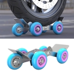 Motorcycle / Ebike Flat Tire Wheel Puller Booster Trailer Electric Emergency Help Self-rescue Traile with 5 Wheels Random Color Delivery