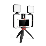 YELANGU PC203 YLG1801C Vlogging Live Broadcast LED Selfie Light Smartphone Video Rig Handle Stabilizer Plastic Bracket Tripod Kits