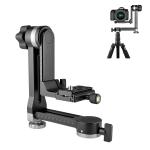 YELANGU A171 YLG0401E-C 360 Degree Rotation Horizontal Cantilever Gimbal Tripod Head for Home DV and SLR Cameras (Black)
