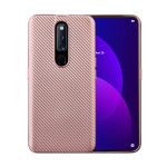 For OPPO F11 Pro Carbon Fiber Texture Shockproof TPU Protective Case(Rose Gold)