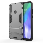 适用于华为 Y6P PC + TPU Shockproof Protective Case with Holder(Grey)