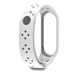 For Xiaomi Mi Band 3 / 4 Mijobs Silicone Porous Breathable Sports Wristband(White)