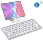 WB-8022 Ultra-thin Wireless Bluetooth Keyboard for iPad, Samsung, Huawei, Xiaomi, Tablet PCs or Smartphones, French Keys(Silver)
