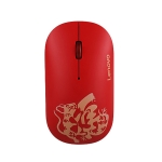 Lenovo Air Handle Lightweight Portable Mute Wireless Mouse, Blessing Mouse Version (Red)