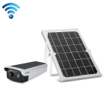 ESCAM QF270 1080P Solar Panel IP66 Waterproof WiFi IP Camera, Support PIR Motion Sensor / Night Vision / TF Card / Two-way Audio (White)