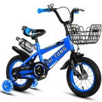 16 inch Children Bicycle Training Wheels Kids Bike with Kettle (Blue)