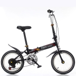 20 inch Portable Folding Variable Speed Bicycle Casual Bike (Black)