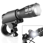 5W Mountain Bike Headlight Charging Zoom Glare Waterproof Flashlight (Set Seven)