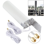 4G LTE WiFi 12DBi Omni External Barrel Antenna with SMA Male (White)
