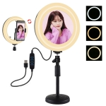 PULUZ 7.9 inch 20cm Mirror Light + Round Base Desktop Mount 3 Modes Dimmable Dual Color Temperature LED Curved Light Ring Vlogging Selfie Photography Video Lights with Phone Clamp (Black)