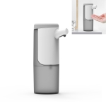 Smart Induction USB Rechargeable Foam Hand Washer Automatic Foam Soap Dispenser, Capacity: 450ml, Gel Version (Grey)