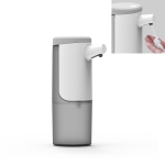 Smart Induction USB Rechargeable Foam Hand Washer Automatic Foam Soap Dispenser, Capacity: 450ml, Foam Version (Grey)