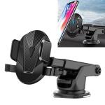 Car Dashboard Mobile Phone Holder Bracket (Black)