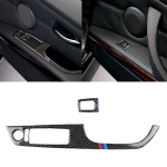 2 in 1 Three Color Carbon Fiber Car Right Driving Lifting Panel Decorative Sticker for BMW E92 2005-2012