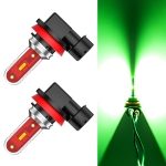 2 PCS H8 / H11 DC9-24V 7W 1200LM IP65 Car LED Fog Light (Green Light)