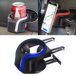 2 in 1 Car Air Outlet Magnetic Mount Beverage Cup Stand Phone Holder (Blue)