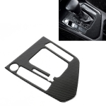 Car Carbon Fiber Gear Shift Panel Decorative Sticker for Volkswagen Tiguan L