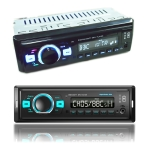 1-Din Car DAB Radio Player Stereo System FM Receiver, Support Bluetooth & U Disk & MP3 & TF Card