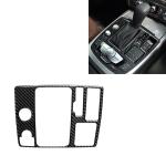 Car Carbon Fiber One-button Start Panel Decorative Sticker for Audi A6 S6 C7 A7 S7 4G8 2012-2018, Right Drive