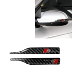 Car Carbon Fiber S Line Pattern Rearview Mirror Anti-collision Sticker for Audi TT, Left and Right Drive Universal