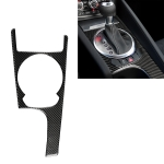 Car Carbon Fiber Gear Shift Panel Decorative Sticker for Audi TT 8n 8J MK123 TTRS 2008-2014, Left and Right Drive Universal