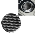 Car Carbon Fiber Gearshift Knob Decorative Sticker for Land Rover Discovery 4 2010-2016, Left and Right Drive Universal