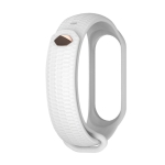 For Xiaomi Mi Band 3 / 4 Mijobs Honeycomb Textured Silicone Strap Aurora Positive Buckle(White)