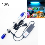 2 PCS 110V 13W UV Ultraviolet Algae Disinfection Fish Tank Lamp, Regular Payment, US Plug