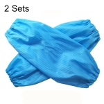2 Sets Anti-static Striped Clean Sleeve, Size:Free Size (Blue)
