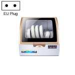 Automatic Household Tabletop Dishwasher Disinfection, Sterilization And Drying Integrated Mini Dishwasher (EU Plug)