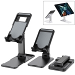 Liftable Foldable Mobile Phone Tablets Desktop Stand Holder (Black)