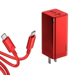 Baseus BS-E915 2 in 1 65W 2 Type-C / USB-C + USB Ports GaN Mini Fast Charge Charger with Xiaobai Series Type-C / USB-C Data Cable, CN Plug(Red)
